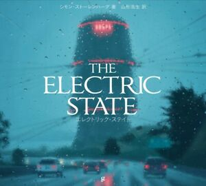 The-Electric-State-by-Simon-Stalenhag-Japanese-Illustration-Art-Book-w-Track