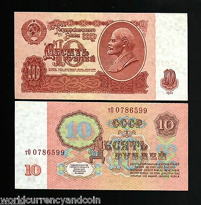 LOT of 10 pcs notes RUSSIA europe BANKNOTES 3 rubles 1961 year USSR