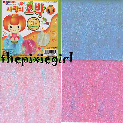 ORIGAMI PAPER 3.5 INCH SHINY RAINBOW OPALESCENT 20 SHEET SHIMMERY