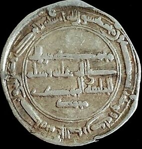 Dirham-Dirhem-Abbasid-Islam-Islamic-Chiites-VERY-RARE-N-29