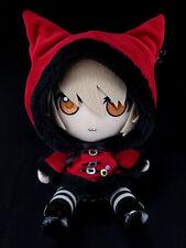 Lamento BEYOND THE VOID Plush Doll Gift Nitro+CHiRAL Special-Kuji Konoe BL Yaoi