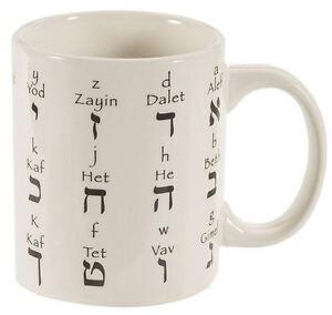 Details about Hebrew Alphabet Coffee Mug, Messianic Jewish interest,  YESHUA, Jesus