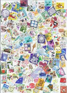 Romantique Le Japon Collection Paquet De 300+ Différents Utilisés Definitives, Principalement 82y 2014-2018 Apparence éLéGante