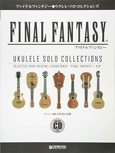 ukulele solo Collections model performance with CD Final Fantasy