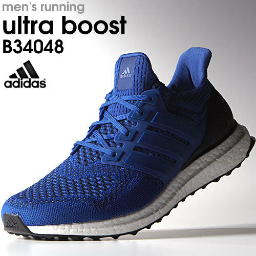 Adidas Ultra Boost Mens, New with Box, 100 % Autenthic