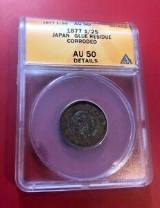 Ano-10-1877-Japon-1-2-Dragon-Sen-Anacs-Au-50-Deails-Pegamento-Reside-Corroded