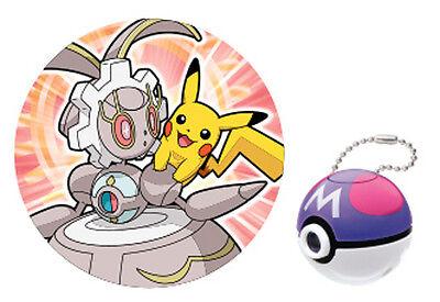 Pokemon Pokeball Pikachu and Magiana Master Ball Projector Key Chain