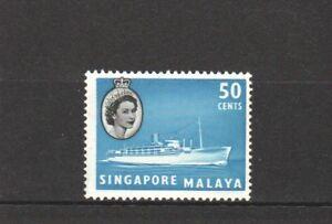 SINGAPORE-MALAYA-1955-QE-II-MOTORSHIP-CHUSAN-1-STAMP-MINT-MNH-UNUSED-CONDITION
