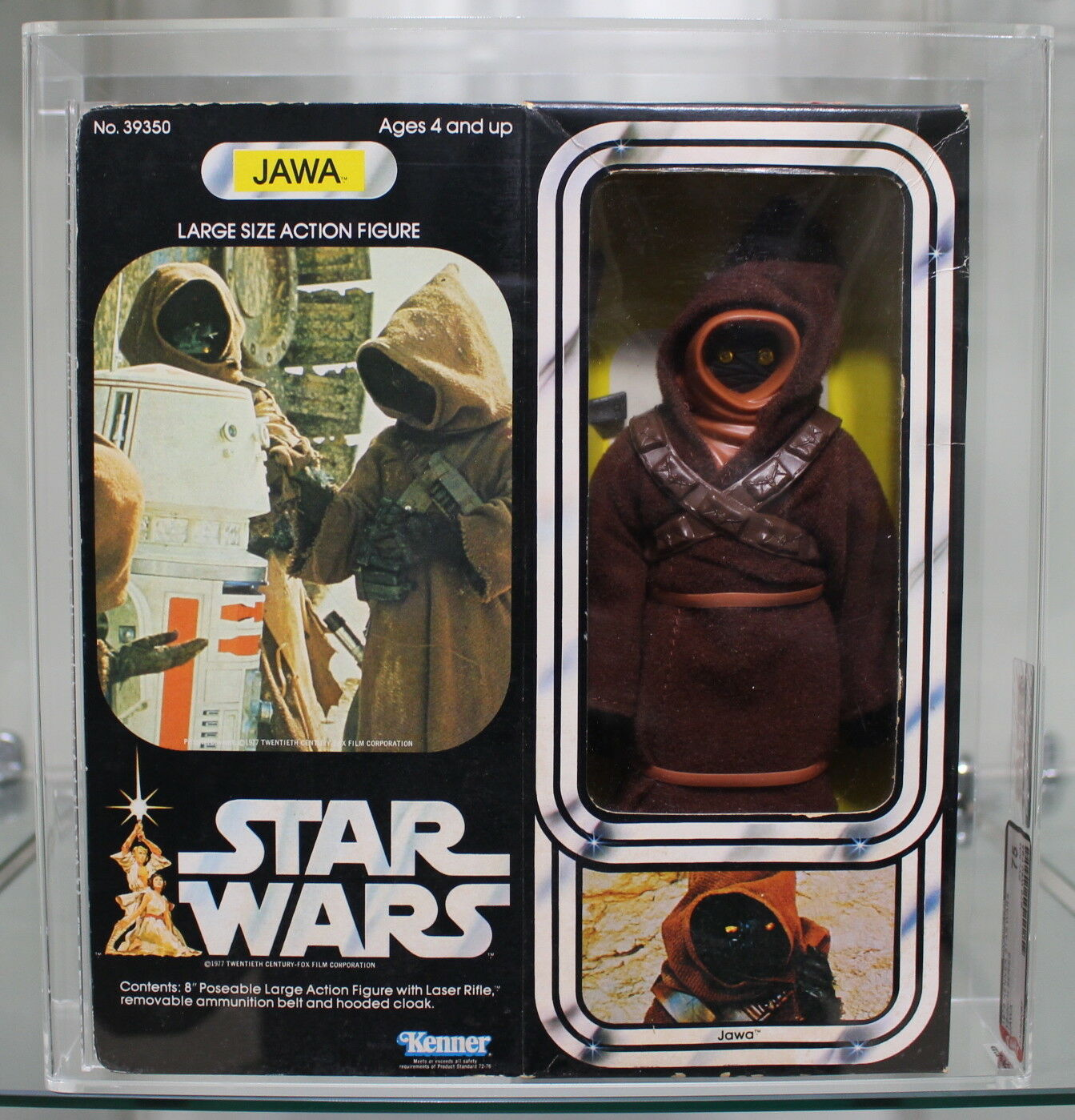 1979 VINTAGE STAR WARS 8  INCH LARGE SIZE ACTION FIGURE JAWA MISB AFA 75
