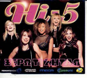 Details about Hi-5 - KSERO TI ZITAO 2003 - GREEK POP SONGS - GREEK GIRL  BAND - XERO TI ZHTAO