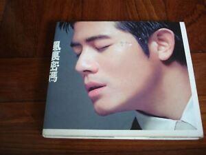 Hong-Kong-CD-Aaron-Kwok-Hong-Kong-CD