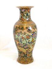 Asiatische Vase  Motiv Vogel