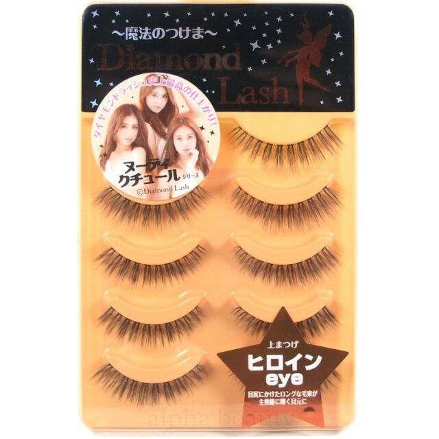 Diamond Lash False Eyelashes Heroine Nudy Couture Series Sho Bi
