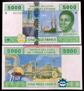 CENTRAL AFRICAN REPUBLIC 5000 Central African Francs P-309M UNC Banknote 2002