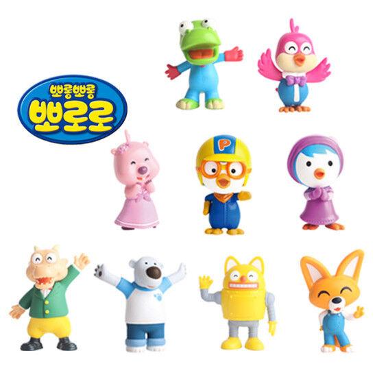 [Pguldro] Real Figur 9ea Set Korea Animation leksak fri Shipping