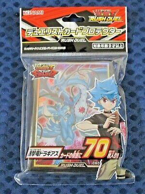 "/""Rush Dragon Dragears/"" Yugioh Japanese - official Card Sleeve 70pcs"
