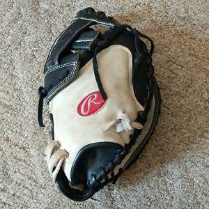 Rawlings Liberty Advanced Fastpitch Softball Glove Series Right Hand Throw