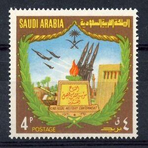 STAMP-TIMBRE-ARABIE-SAOUDITE-SAUDI-ARABIA-N-412-CASERNE-MILITIARE