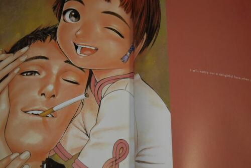 """JAPAN /""""rule/"""" Range Murata Book"""