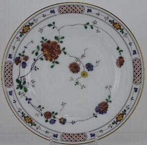 Noritake Ireland China, Nanking (2860) Pattern, Salad Plate | eBay
