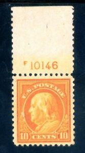 USAstamps-Unused-VF-US-Series-of-1917-Franklin-Plate-Single-Scott-510-OG-MNH