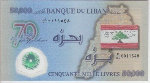 Lebanon Banknote P96 50,000 50.000 50000 Livres 2013 UNC