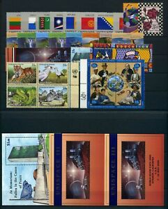UNO-New-York-Jahrgang-1999-postfrisch-MNH-Q515