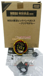 TAKARA-TOMY-Beyblade-WBBA-Ltd-Black-Hole-Big-Bang-Pegasis-Cosmic-Pegasus-Gold