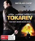Tokarev (Blu-ray, 2014)
