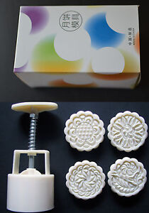 moon-cake-mold-75g-83g-round-with-four-stamps
