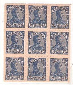 Venezuela: 1888; Scott 092, variety 11 3/4 block 9, mint, tipograph, rare. VE126