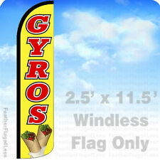2.5x11.5 WINDLESS Swooper Feather Flag Banner Sign - GYROS yz