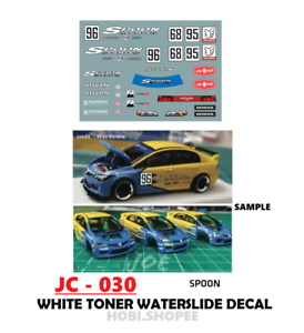 Jc 9030 White Toner Waterslide Decals Spoon For Custom 1 64 Hot Wheels Ebay