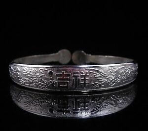 Tibetisch Stamm Stil Armreif Armband Drache Phoenix & Segen Gravierte #12281404 Exquisite Craftsmanship; Other Asian Antiques