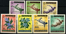Afghanistan 1962 insegnanti giorno SPORT, Fiori MNH Imperf Set #D 33261
