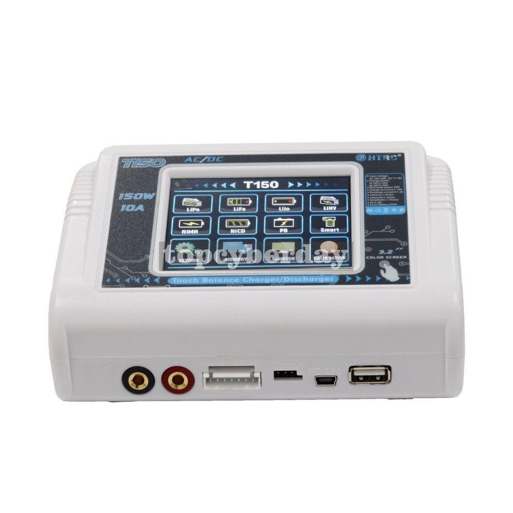 HTRC T150 150W radio control equilibrio cargador pantalla táctil para LiPo NIMH Batería de descarga