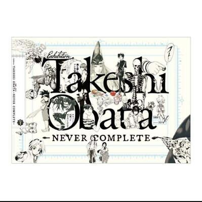 Takeshi Obata Never Complete Art Book With cover Death Note Hikaru No Go Bakuman