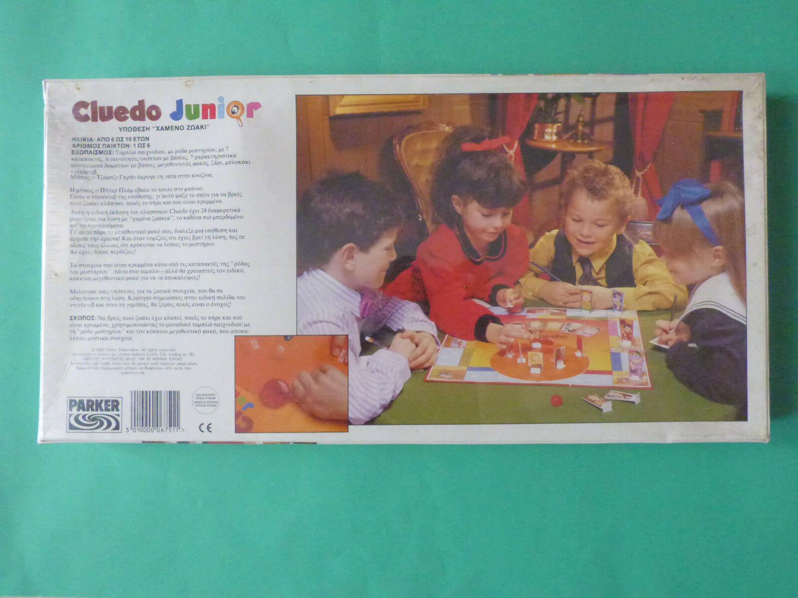 VINTAGE GREEK GREEK GREEK 1992 CLUEDO JUNIOR BY PARKER BOARD GAME SEALED ee51d3