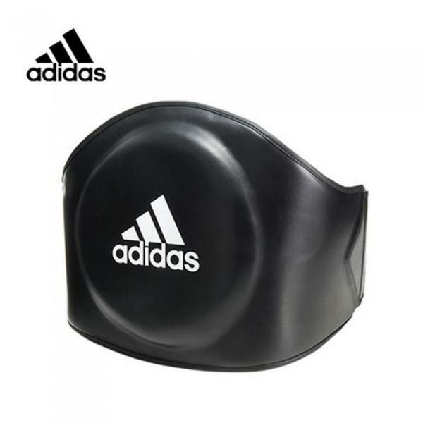 Adidas Belly Guard for Boxing