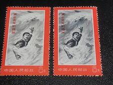 CHINA PRC 1970 Sc#1045,1045a Kin Hsun Hua 2 Color Shade MNH-XF