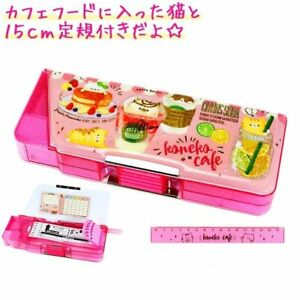 Japan-Cute-Stationery-Multifunction-2-Sided-Pink-Pencil-Box-Case-Cat-Cafe-Ruler