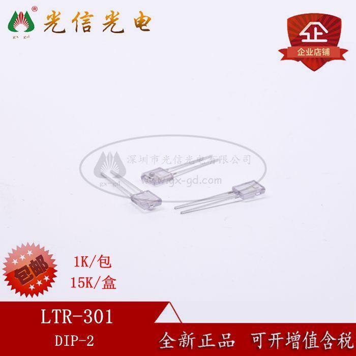 10X PT480E00000F 480E00000 DIP2 Phototransistor