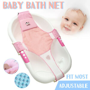 Baby-Bath-Seat-Net-Bathtub-Sling-Shower-Mesh-Anti-Slip-Infant-Bathing-Cradle