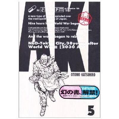 Soutennenshoku Akira #3 Manga Japanese Katsuhiro Otomo w//case