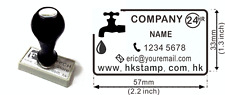 FULL PERSONALIZED CUSTOM MADE RUBBER STAMP WITH HANDLE (BUSINESS)
