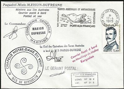 Australien, Ozean. & Antarktis French Antarctic Marion Dufresne Captain & Chef Of Operations Signed Cover Taaf Mild And Mellow Sonstige
