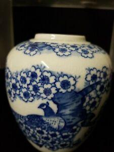 Vtg  OMC Otagiri Japan Vase Ginger Jar Urn Round Ceramic Floral Crackle Finish