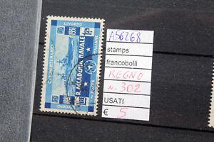 FRANCOBOLLI-ITALIA-REGNO-USATI-N-302-A56268