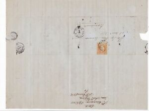 Spain 19th century imperf stamp cover  Ref: 8249