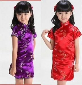 purple chinese kid child girls silk dress cheongsam baby clothes